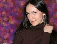 Марина Трайдакало, 17 октября 1990, Днепропетровск, id13719723