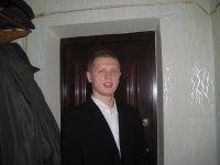 Антон Желудченко, 5 декабря 1990, Горловка, id14046845