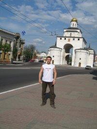 Артем Перевозчиков, 26 ноября 1980, Новосибирск, id2585326