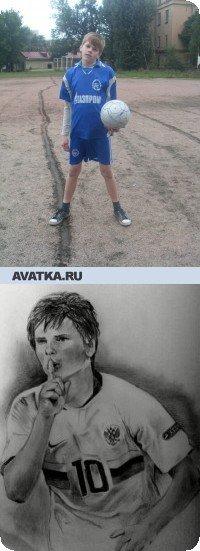 Андрей Аршавин, 16 ноября , Новосибирск, id27547734