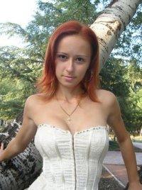 Кристина Орлова-Мельничук, 8 марта 1987, Киев, id31911647