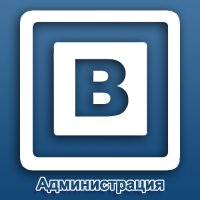 Administration Project, 17 июня 1987, Москва, id34203981