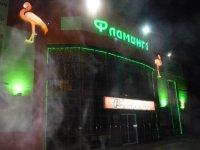 Рц Фламинго, 14 ноября , Днепропетровск, id35160978