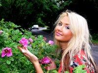 Маргарита Маисеенко, 14 июня , Нижний Новгород, id13200558