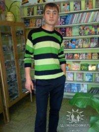 Gog Avetisyan, Севан