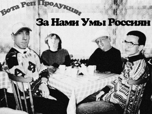 http://cs1505.vkontakte.ru/u1690917/5886989/x_2a670121.jpg