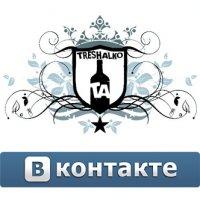Юрий Πанков, 7 августа 1983, Москва, id18948591