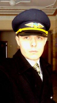 Vadim Chekan,