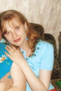 Анастасия Глушко, 3 ноября , Краснодар, id31910022