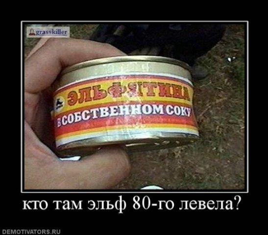 http://cs1506.vkontakte.ru/u17557458/97805973/x_6c140a55.jpg