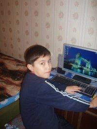 Федя Рахимов