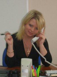 Кристина Агашкова, 23 января 1992, Москва, id24350850