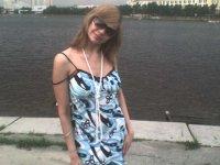Татьяна Демо, 21 апреля , Екатеринбург, id28965866