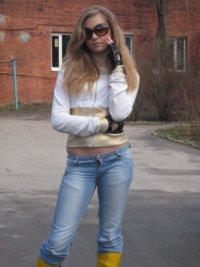 Катерина Sexy, 23 апреля 1994, Санкт-Петербург, id34594373