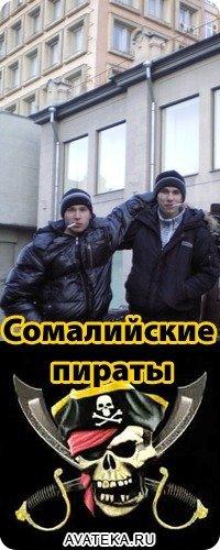 Dimon Упоров