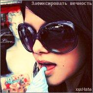 http://cs1506.vkontakte.ru/u9453257/49879430/x_b0a9087a.jpg