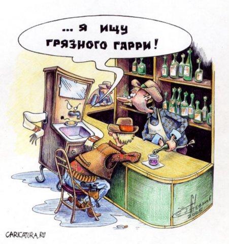 http://cs1507.vkontakte.ru/u11595300/55660618/x_9716808c.jpg