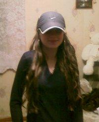 Анастасия Кривоносова
