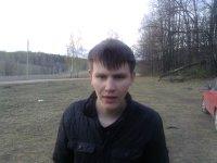 Рамазан Сафин, 20 марта 1985, Казань, id14937521