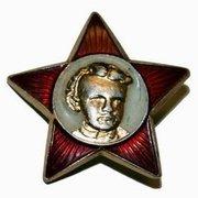 Ранет Нетуфамилии, 3 февраля , Москва, id17414028