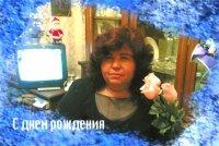 Людмила Полунина, 21 августа , Москва, id27310974
