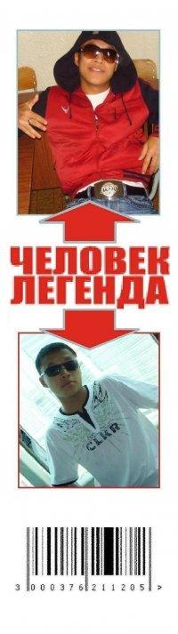 Дмитрий Вон