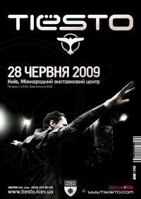 Точки продажи билетов на концерт афиша расписание концертов сентябрь новосибирска