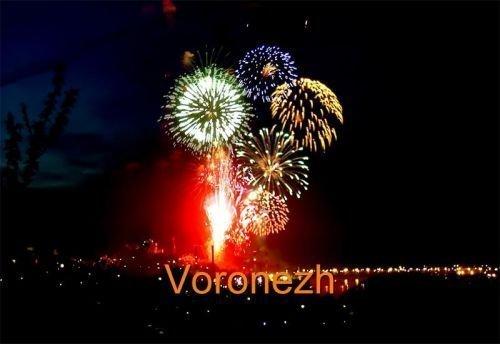 http://cs1508.vkontakte.ru/u37809939/93496854/x_038c60c2.jpg