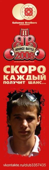 Костэн Коротченко