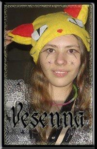 http://cs151.vkontakte.ru/u14315903/a_a6d466d6.jpg