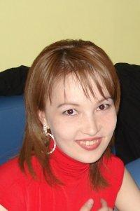 Аида Негметова