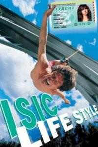 Сообщество Isic