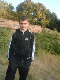 Ростик Прадченко, 14 апреля , Горловка, id22609693