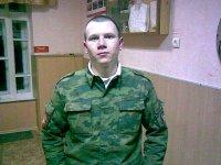 Макс Матюшенков, 5 мая 1990, Москва, id25648380