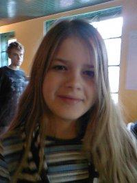 Саша Молашенко