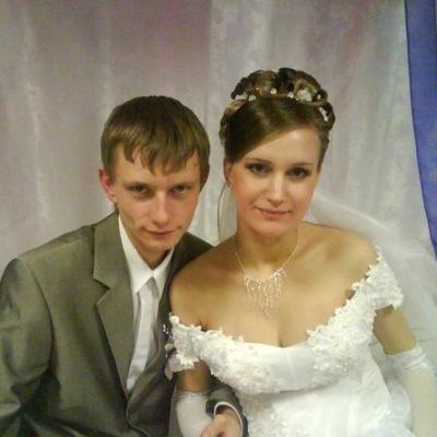 Дарья Бутц, 23 июня , Каменец-Подольский, id103490170