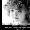 Александра Васильева | Караганда