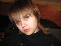 Любовь Таркова, 12 ноября 1987, Москва, id6406299