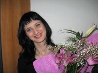 Ксения Лесникова, 18 марта 1985, Красноярск, id5667777