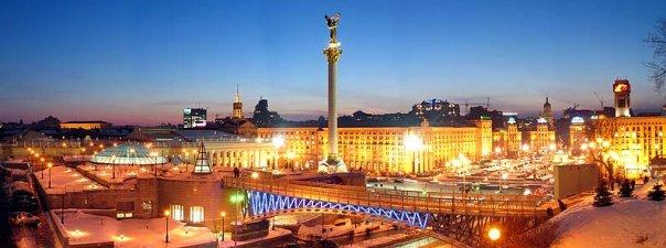 Киев - наша столица X_b0e7f993