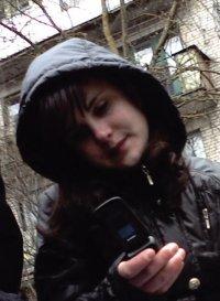 Наташка Айдонтноу, 26 ноября 1989, Санкт-Петербург, id12556210