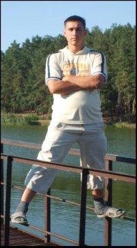 Александр Артеменко, 20 октября , Тверь, id16427823