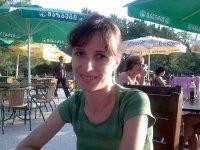 Оксана Георгян, 1 января 1991, Киев, id25378353