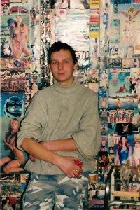 Гриша Переверзев, 4 апреля 1991, Орехово-Зуево, id30066238