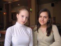 Ирина Хохлова, 2 февраля 1983, Екатеринбург, id16458641