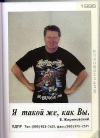 Семён Петровский, 8 марта 1997, Москва, id17058875