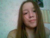 Валентина Ростоцька, 14 февраля , Киев, id20839459