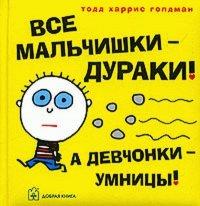 Игорь Морозов, 29 августа , Ростов-на-Дону, id23543442