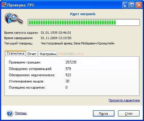 http://cs1530.vkontakte.ru/u2375887/760022/x_f7644659.jpg
