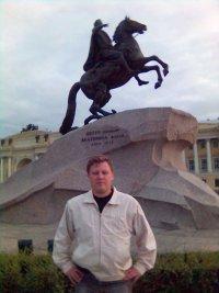 Денис Верховцев, 18 августа 1979, Котлас, id25476134